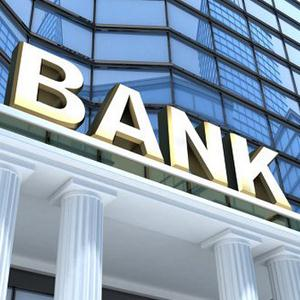 Банки Канкунского