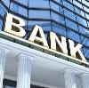 Банки в Канкунском